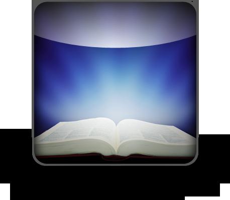 U201cYour Word Is A Lamp Unto My Feet And A Light Unto My Path.u201d U2013 Psalm  119:105 (KJV)